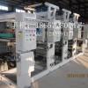 800型普通凹版印刷机(有轴装版)