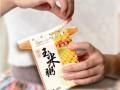斯开龙(skylong)成功开创食品保鲜包装