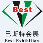 广州市巴斯特会展有限公司