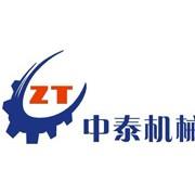 郑州市中泰包装设备有限公司