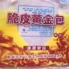 应轩包装科技供应同行中优质的复合包装袋_定制食品包装袋厂家