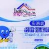 泉港纸巾袋,实惠的纸巾袋生产厂家推荐