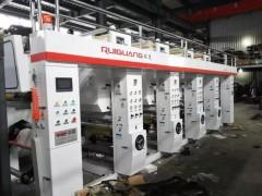 四色凹版印刷机 高速彩色印刷机