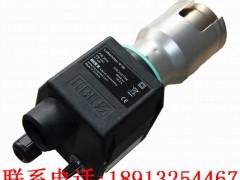 HERZ工业加热器M50可替代LEISTER旧款LE3300