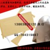 生产2类以下危化品包装袋企业-办理2-9类危包商单证