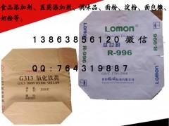 供应方底阀口牛皮纸袋工厂-方底阀口纸塑袋生产商