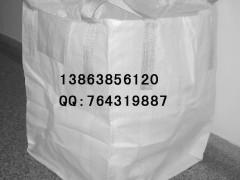 提供危化品出口吨袋(集装袋)商检性能单生产企业