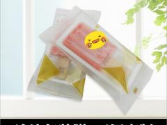 冷饮包装袋定制 冷饮包装膜生产工厂