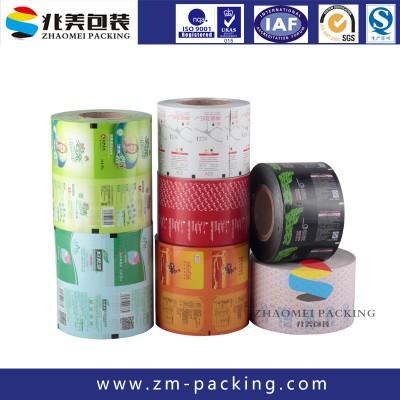 东莞厂家定制各种复合包装袋/自动包装卷膜