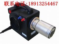 HERZ自带风源工业热风器Compact