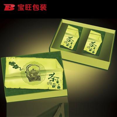 瓦楞盒 彩色纸盒 包装印刷 瓦盒楞纸盒 瓦楞彩盒 盒子定做