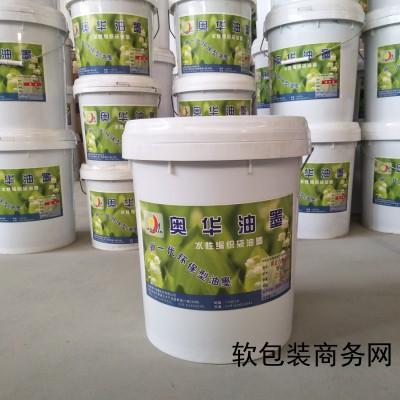 WR370系列环保水性编织袋专用油墨