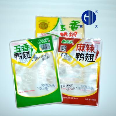 供应塑料袋 食品包装袋 复合塑料材料 食品级环保