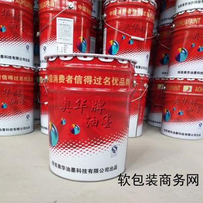 BC830醇酯溶表印油墨