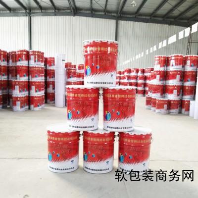 BE230酯溶环保复合油墨