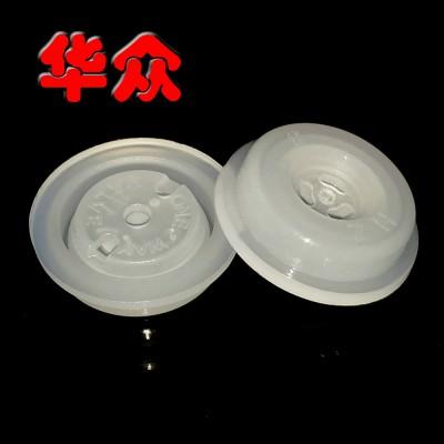 华众 专业生产 优质咖啡铝箔袋 单向排气阀 V6A型