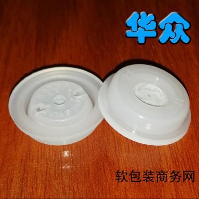食品包装袋自封铝箔袋复合PE尼龙袋茶叶塑料自立袋V6A