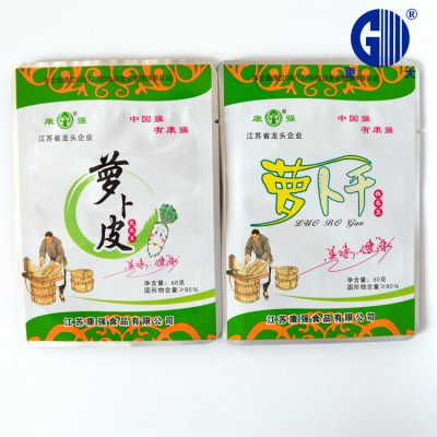 生产山东特产包装袋扒鸡塑料袋高温蒸煮真空食品袋可印刷