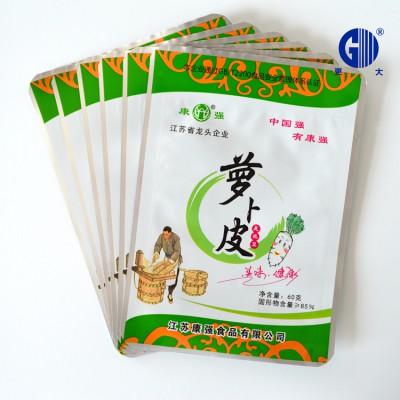 供应咸菜包装袋铝箔自立袋泡菜真空包装袋可定制