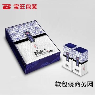 定制定做 天地盖款式牛皮纸包装纸盒 家纺包装盒