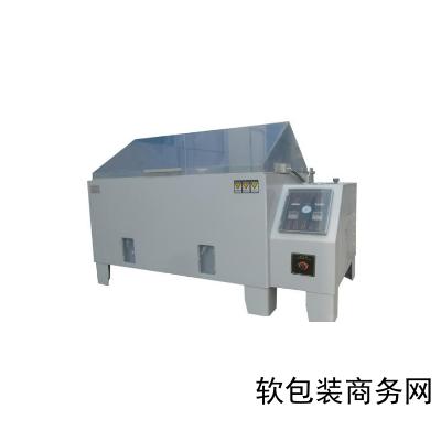 YN-60L盐雾腐蚀试验箱