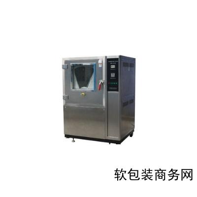 YN-SC-700粉尘试验箱
