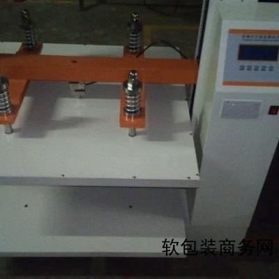 YN-SZ-600纸箱抗压强度试验机