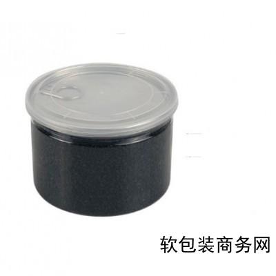 食品罐小食品塑料罐食品包装塑料罐日用品塑料罐塑料密封罐厂家
