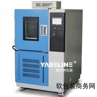 高低温试验箱-最好的国际ISO9001质量认证