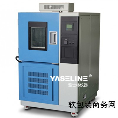 北京高低温试验箱厂家价格行情走势