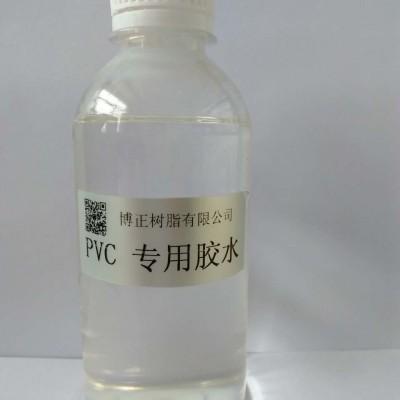 PVC专用胶水