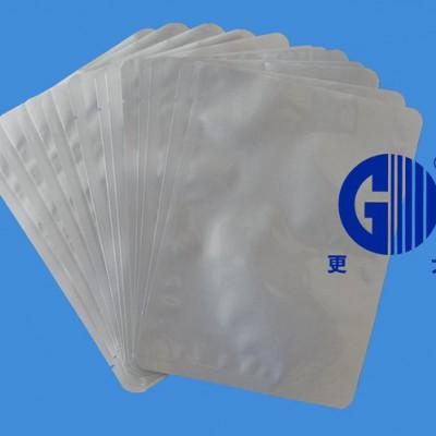 供应医用试剂铝箔袋 防水避光抗氧化多层复合包装袋