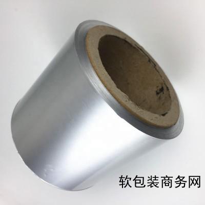 供应泡罩PTP铝箔卷膜 封盖用薄膜