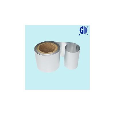 铝箔卷膜 易撕膜 固体饮料条包专用包装