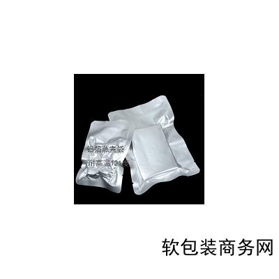 山东烧鸡铝箔袋 卤肉制品专用食品袋酱卤肉包装袋