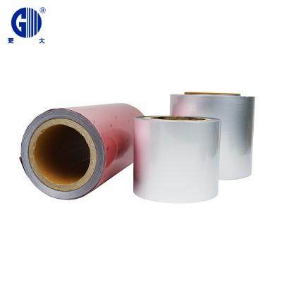 药用包装材料 冷铝 复合铝箔硬片 铝箔卷膜
