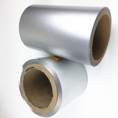 铝箔复合卷材 压片糖果专用材料