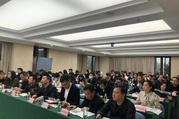 倒计时,40天! 2020中国西部(重庆)国际物流产业博览会 开幕在即!